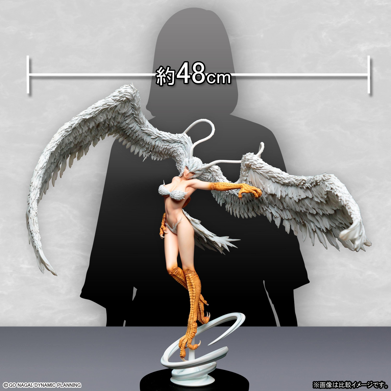 Devilman PVC Statue 1/7 Sirene Demon's Spiritual Wings In