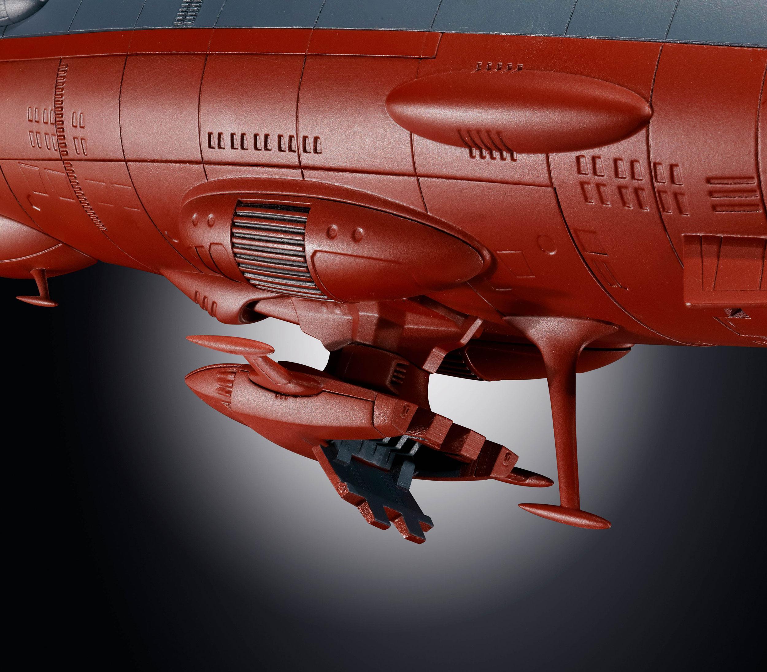 Space Battleship Yamato 2202 Stream